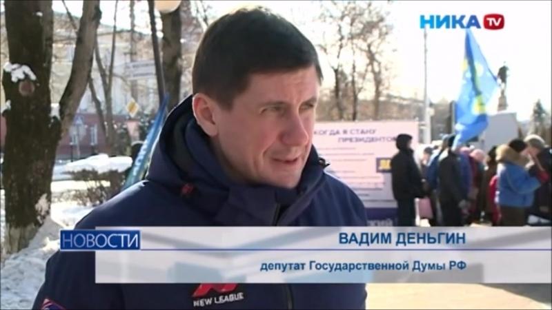 23 02 Ника ТВ Деньгин Шипков Митинг ЛДПР