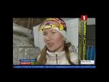 Сюжет программы Новости (телеканал Беларусь 1) от 14.02.2018