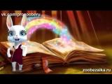 [v-s.mobi]Поздравление С Днём Рождения любимый! Красивое музыкальное поздравление любимого от ZOOBE Муз Зайка.mp4