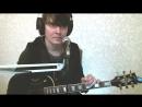 Николай Широков - Гитара
