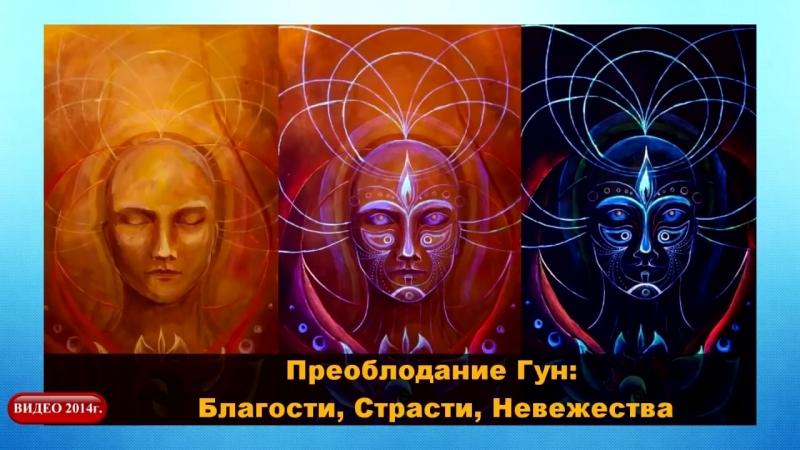 Ведическое пророчество о возрождении СССР к 2020 г Пророки и предсказатели 4 с