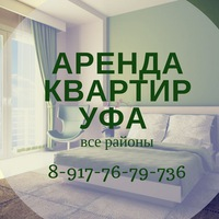 nasutku_ufa