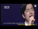 GONG YOO - I DIDNT KNOW AT THAT TIME (LIVE FANMEET 2013) [LYRIC-ENGSUB]