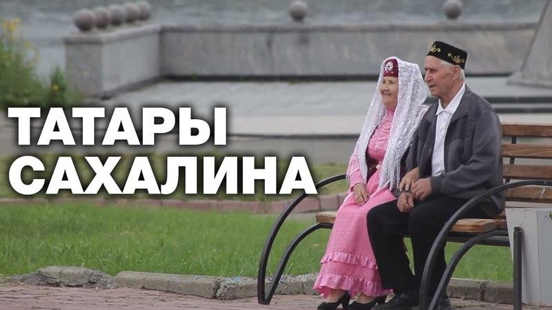 Татары на берегу Татарского пролива