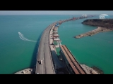 Крымский мост, апрель 2018 г.