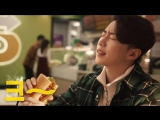 SUBWAY Korea - Jay Park 15 second CF for his Pulled Pork Sandwich