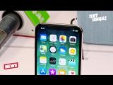 В России стартовали продажи IPhone X