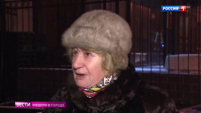 Вести-Москва • У нашумевшей банды квартирных рейдеров появились последователи