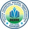Yukpk Yuzhno-Kazakhstansky-Pedagogicheski