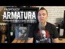 Радиошоу Armatura видеоподкаст №5
