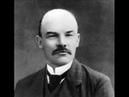 Аудиокнига В И Ленин Материализм и эмпириокритицизм Часть