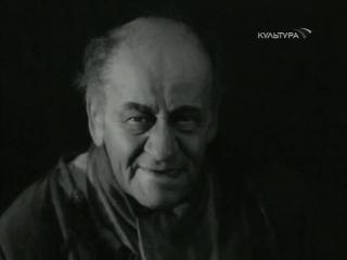 ростовщик - властитель судеб, власти и денег (Гобсек. 1936)