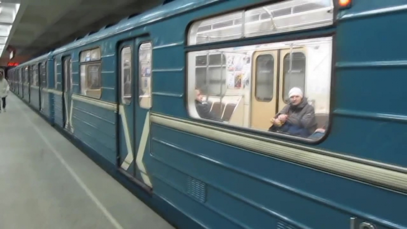 Метро станцией знакомства со