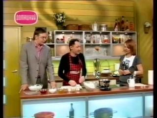 (staroetv.su) Полезное утро (Домашний, 2006) Андрей Марачков готовит ленивые вареники