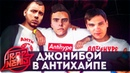 Гнойный радуется возвращению Johnyboy'a Тимати хейтит МУЗ-ТВ Итоги VERSUS FB 4 RapNews