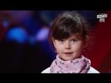 Это СИЛЬНО! Маленькая Настенька из Одессы разорвала всех ДО СЛЕЗ! УГАР на Рассмеши Комика Дети! (смешное видео).