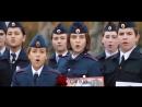 Песня кадетов: Дядя Вова, мы с тобой!