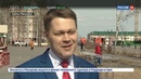 Новости на Россия 24 В разорении штаба питерских казаков подозревают тамплиеров