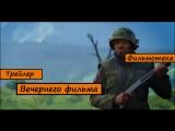 (RUS) Трейлер фильма Солдаты неудачи / Tropic Thunder.