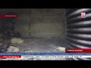 Сенсационная находка в рамках реконструкции маршрута «Малый Иерусалим» и «Текие дервишей» в Евпатории найдены подземные ходы. И