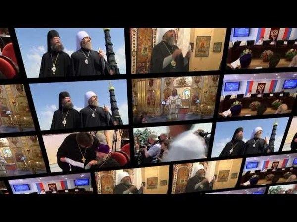 Святейший Патриарх Кирилл: Формирование единого информационного поля - общецерковная задача!