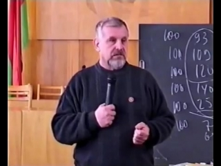 Жданов - Экономика и глобализация. 1999г.