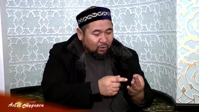 Сансызбай Құрбанұлы Жетісай қ. сұрақ-жауап_2364.mp4