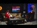 Шоу Большого Русского Босса 1 сезон 2 выпуск Дмитрий Маликов