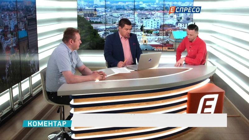 РФ поставила завдання — купувати Азовське море