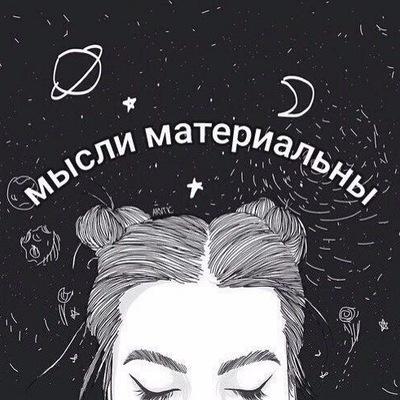 Александра Суворова