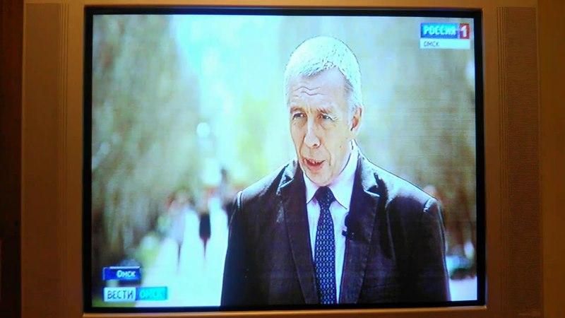 Наезд на профсоюз Союз ССР в омских новостях канал Россия 22 05 2018