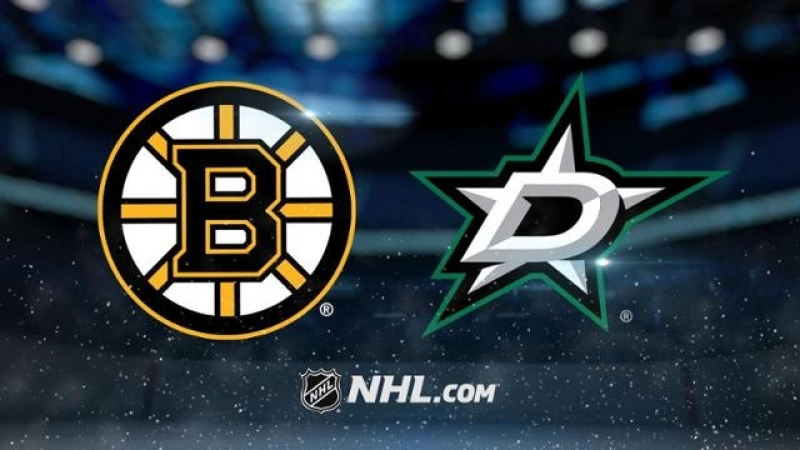 НХЛ - регулярный чемпионат. Даллас Старз - Бостон Брюинз - 2:3 (1:0, 1:0, 0:3)