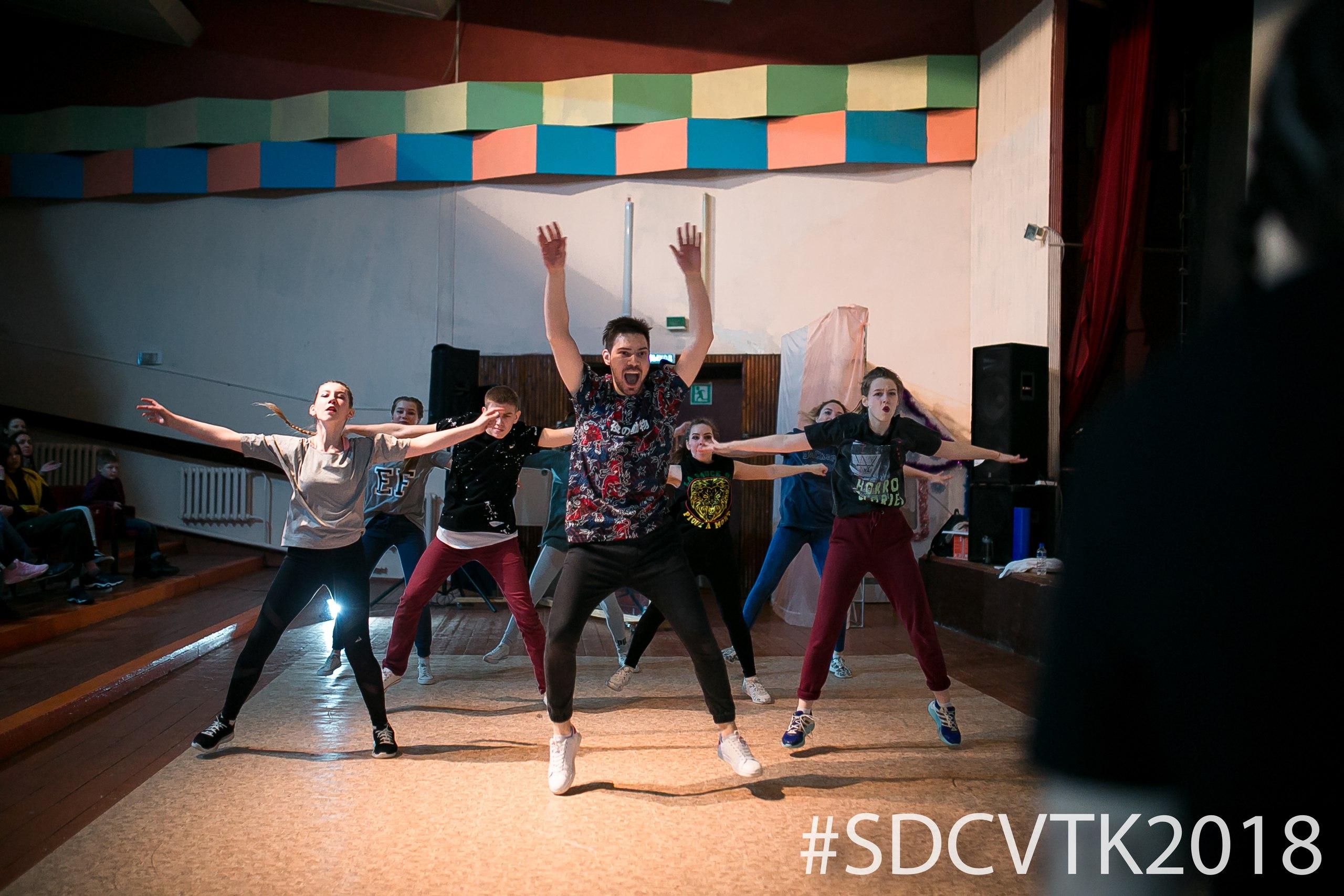 Dance Victory