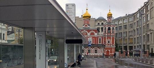 Трудовой договор Заморенова улица купить справки по форме банка для получения кредита