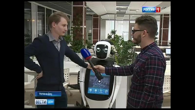 Робот WayBot | Дон-ТР