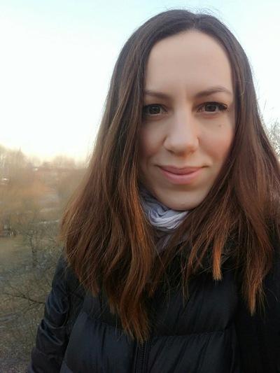Ира Кусова