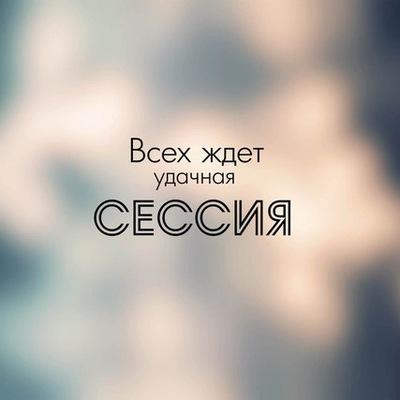 Ксения Коткова