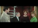 «Оскар» (1967) - комедия, реж. Эдуар Молинаро
