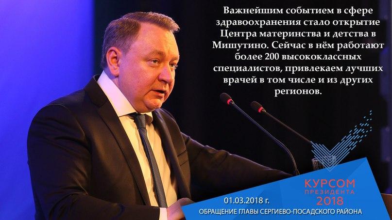Владислав Афонин   Пересвет