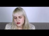 Отличный кавер песни МОТ - КОГДА ИСЧЕЗНЕТ СЛОВО (Сover by Оксана Флаф)
