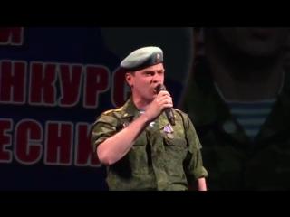"""""""Наше славное и легендарное"""" - Крылатая пехота. РВВДКУ"""