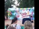 Выступление в парке чудес