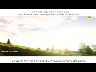 Crush Beautiful Goblin Ost Part 4 Sub Español Han Rom @@.mp4