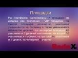 Понять_Redex_за_11_минут_Новая_дополненная_версия..mp4