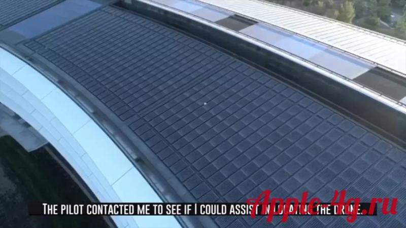 Падение дрона на солнечную панель Apple Park.