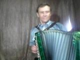Владимир Тарабычин наигрывает на тему народной песни У МОСТОЧКА