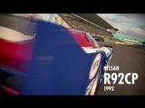 Gran Turismo Sport - Май. Обновление 1.19 | PS4