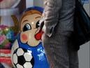 МАТРЕШКА ШАЛУНЬЯ - символ чемпионата мира по футболу в России 2018