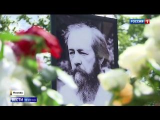 Современен как никто: 10 лет назад не стало Солженицына
