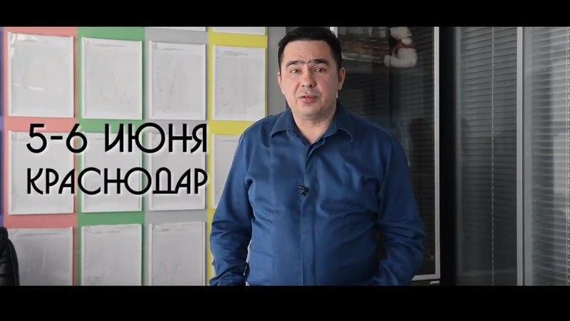 Видео-приглашение на Международный форум по управлению от спикера Марата Саид-Галиева